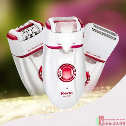 Электрический эпилятор KEDA 3 в 1