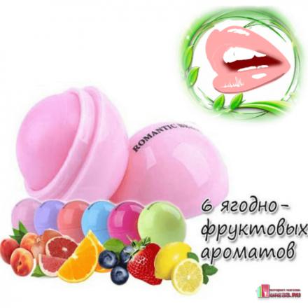 Бальзам для губ (конфета)