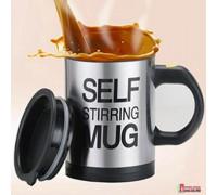 "Кружка мешалка ""SELF STIRRING MUG"" HGA-154"