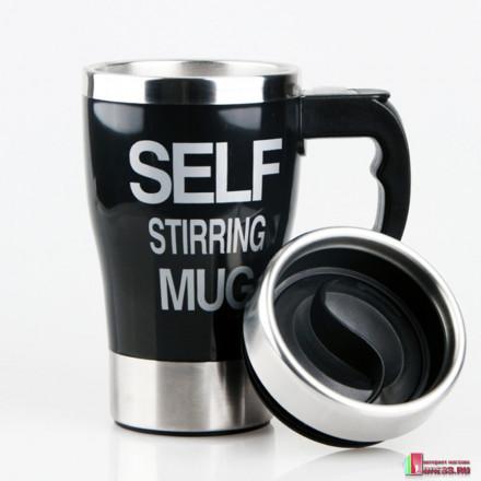 "Кружка мешалка ""SELF STIRRING MUG"" HGA-221"