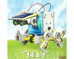 Детский конструктор на солнечной батарее «14 в 1»