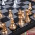 """Шахматы """"SHESS"""" на магнитной доске"""