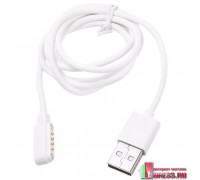 Универсальное USB зарядное устройство для смарт-часов (4 PIN)