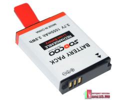 "Аккумулятор для ""SOOCOO"" S70, S60B, S60"