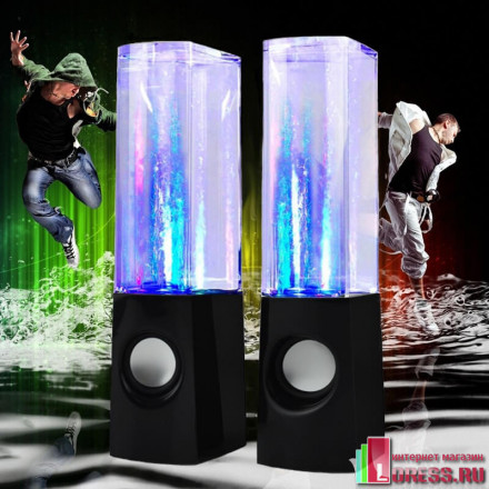 Колонки USB WATER DANCE (Танцующая вода)