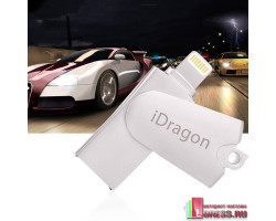 "Картридер ""iDragon"" для iPhone (Lightning + USB 2.0)"