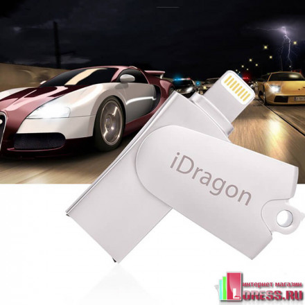 "Картридер ""iDragon"" для iPhone (Lightning + USB 2.0)"