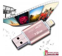 Флешка WANSENDA двусторонняя для iPhone, USB 2.0 (16Гб, 32Гб, 64Гб)