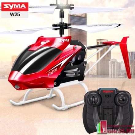 """Вертолет """"SYMA"""" W25 2CH радиоуправляемый"""