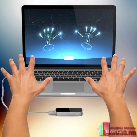 Игровой 3D контроллер жестов LEAP MOTION