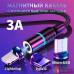 Магнитный кабель USB для быстрой зарядки 1м (Type-C, Micro-USB, Lightning)