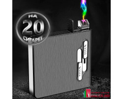 "Портсигар ""SUGAO"" на 20 сигарет с USB зажигалкой"