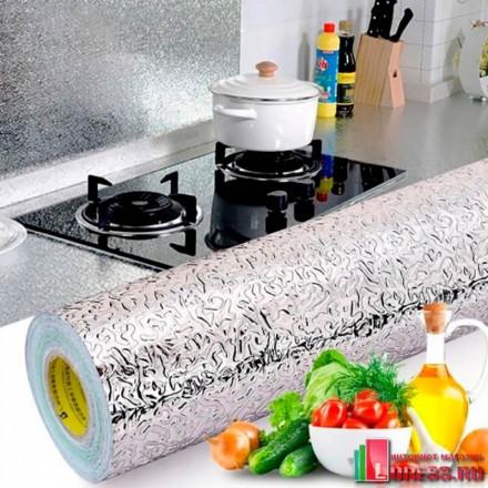 Алюминиевая самоклеящаяся фольга-стикер для кухни