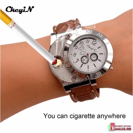 Наручные часы с зажигалкой CKEYIN