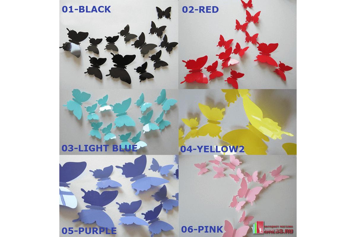 Шикарные бабочки на стену 3д! Купить 3D бабочки для декора и на ... | 800x1200