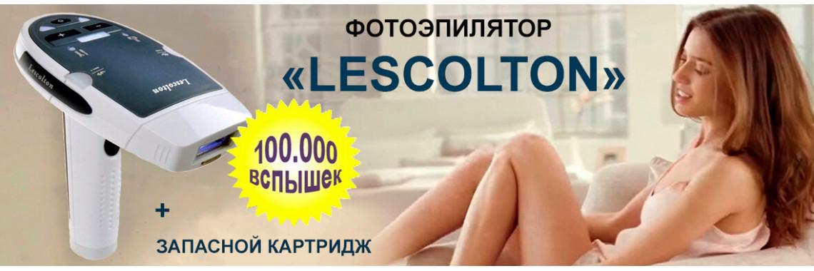 LESCOLTON-HOMELIGHT